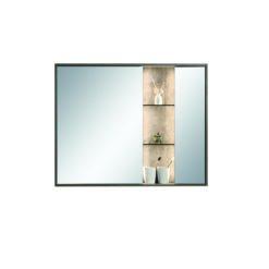 QBad Högbo Spegelskåp Cement 100 cm